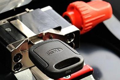 Нарезка лезвий автомобильных ключей