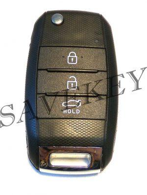 Дистанционный ключ Kia для модели CERATO с 2013г
