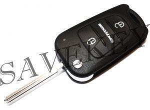 Ключ дистанционный 433Mhz 2 кнопки