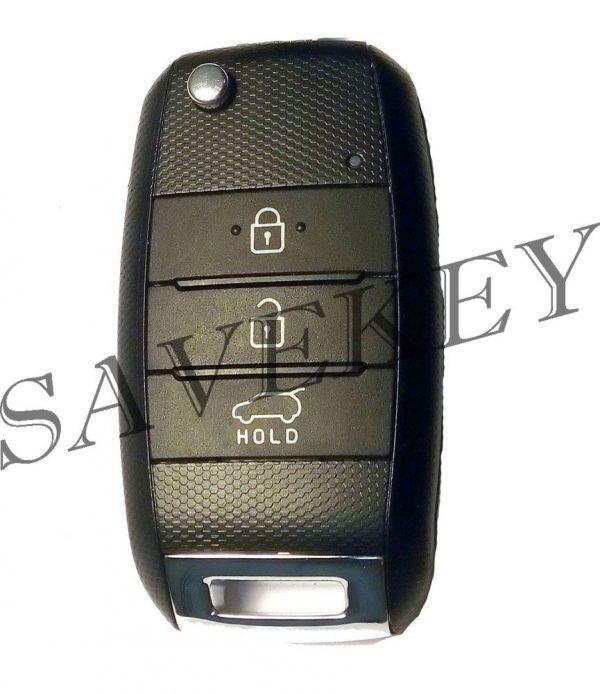 Дистанционный ключ Kia для моделей SORENTO с 2014г, SOUL с 2013