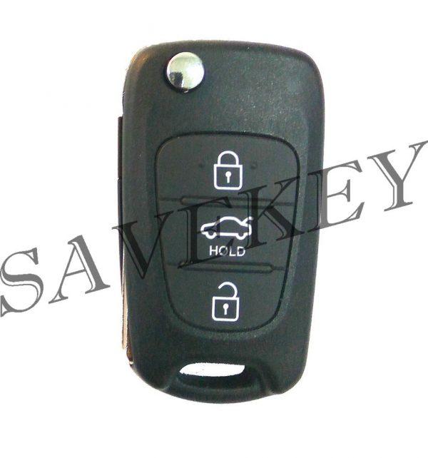 Дистанционный ключ Kia для модели CERATO с 2010-2013г